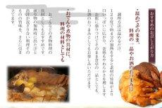 Photo4: 惣菜 九州 ちぎり天 ごぼう 50g入り 練り物 レトルト おつまみ さつま揚げ 小林蒲鉾 (4)