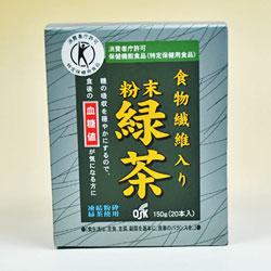 Photo1: [血糖値 特定保健用食品]食物繊維入 凍結粉砕緑茶使用 粉末緑茶7.5g×20包(箱入・スティックタイプ)特保 お茶 (1)
