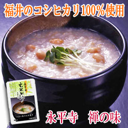 Photo1: おかゆ 永平寺 玄米がゆ(大豆入) 1人前250g (1)