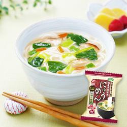 Photo1: アマノフーズ フリーズドライ 無添加 にゅうめん 五種の野菜 4袋 (1)