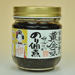 Photo1: 日本一辛い 黄金一味仕込 海苔佃煮 95g (1)