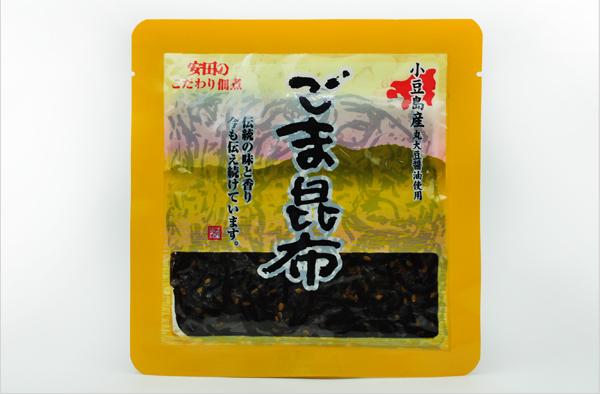 Photo1: こだわり佃煮 ごま昆布 85g 無添加 (安田のつくだ煮) ご飯のお供 (1)