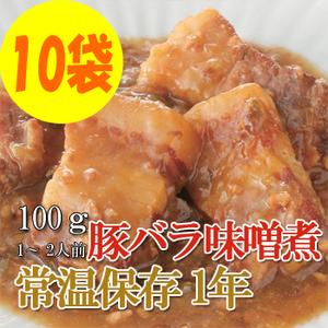 Photo1: レトルト おかず 和食 惣菜 豚バラ味噌煮 100g(1〜2人前)×10袋セット (1)