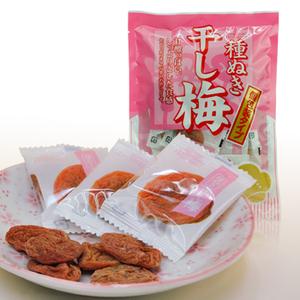 Photo1: 種ぬき 干し梅(個包装タイプ) (1)