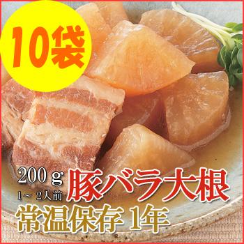 Photo1: レトルト おかず 和食 惣菜 豚バラ大根  200g(1〜2人前)×10袋セット (1)