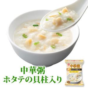 Photo1: アマノフーズ フリーズドライ おかゆ 中華粥 ホタテの貝柱 16.5g×4食セット (1)