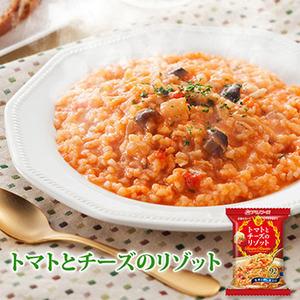 Photo1: アマノフーズ フリーズドライ ビストロリゾット トマトとチーズのリゾット23g×4食セット (1)