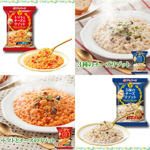 Photo1: アマノフーズ フリーズドライ ビストロリゾット 2種類8食セット(トマトとチーズ・3種のチーズ) (1)