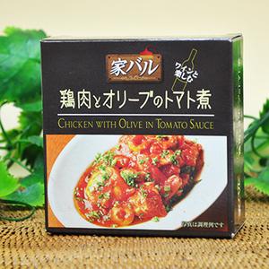 Photo1: 家バル 鶏肉とオリーブのトマト煮 125g 缶詰 缶つま (1)