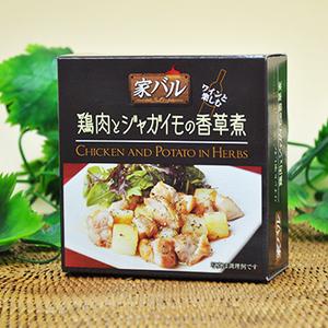 Photo1: 家バル 鶏肉とジャガイモの香草煮 125g 缶詰 缶つま (1)