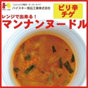 Photo1: 【マンナンミール】レンジでできる!マンナンヌードル ピリ辛チゲ【健康食品】【希少糖】【ダイエット】 (1)