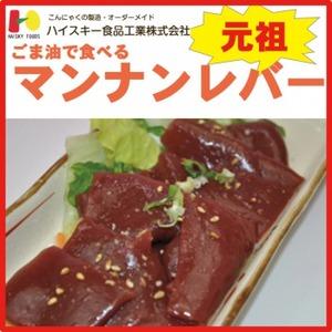 Photo1: 【マンナンミール】ごま油で食べる元祖マンナンレバー【健康食品】【希少糖】【ダイエット】 (1)