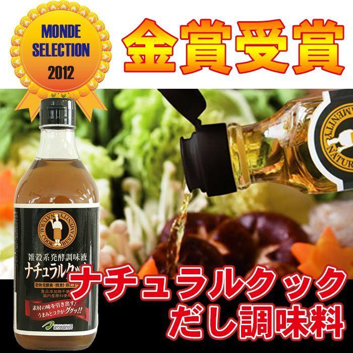 Photo1: ナチュラルクック(雑穀系発酵調味液) 525g 国内産原料使用 (1)