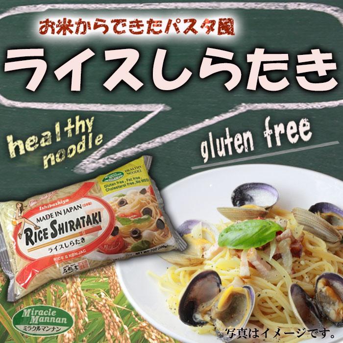 Photo1: ライスしらたき こんにゃく麺 ダイエット 置き換えダイエット食品 糖質制限ダイエット グルテンフリー ダイエット食品 ローカロリー 小麦アレルギー (1)