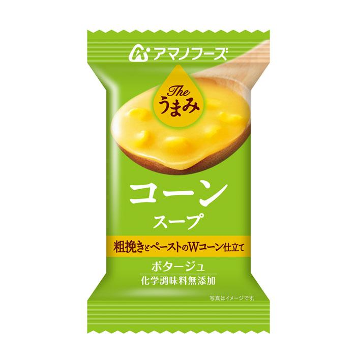 Photo1: アマノフーズ フリーズドライ Theうまみ コーンスープ 化学調味料 無添加 (1)
