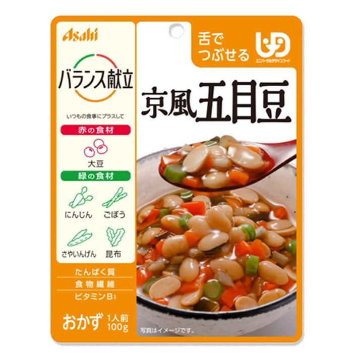 Photo1: 介護食 バランス献立 京風五目豆100g 舌でつぶせる (1)