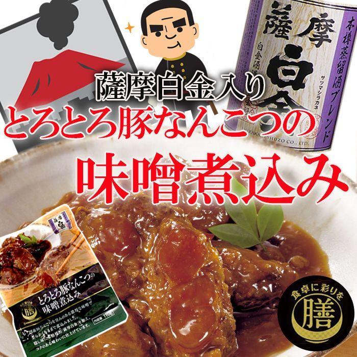 Photo1: とろとろ豚なんこつの味噌煮込み 110g 食卓に彩りを 膳 (1)