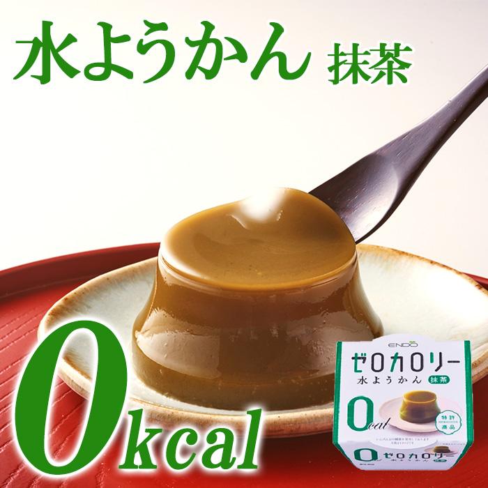 Photo1: 遠藤製餡 ゼロカロリー 水ようかん 抹茶 (1)