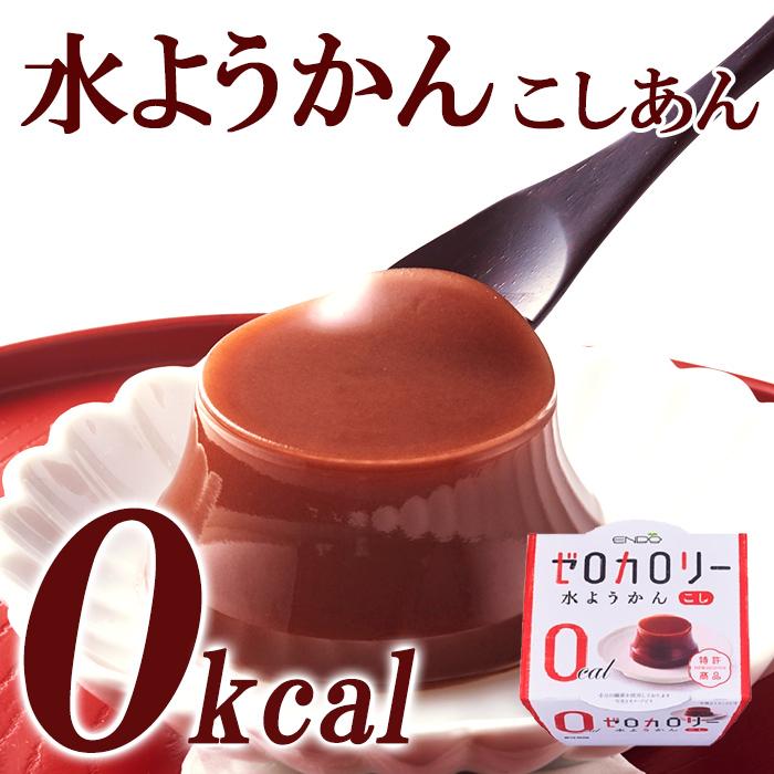 Photo1: 遠藤製餡 ゼロカロリー 水ようかん こし餡 (1)