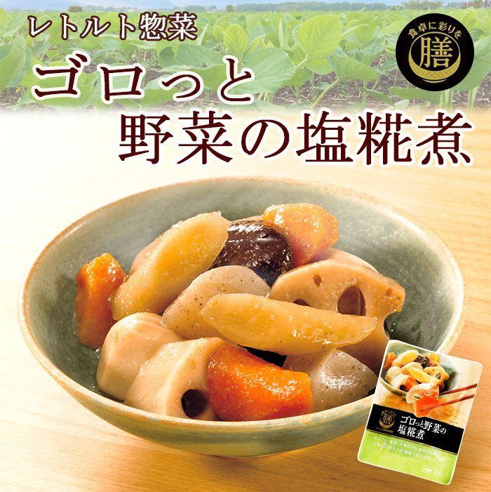 Photo1: ゴロっと野菜の塩糀煮 120g 食卓に彩りを 膳 レトルト (1)
