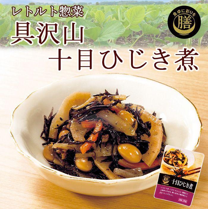 Photo1: 十目ひじき煮 85g 食卓に彩りを 膳 (1)