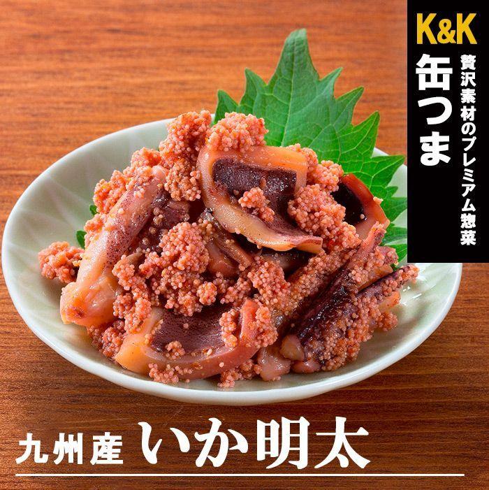 Photo1: 缶つま 缶詰め 九州産いか明太45g 呼子沖のケンサキイカおつまみ (1)