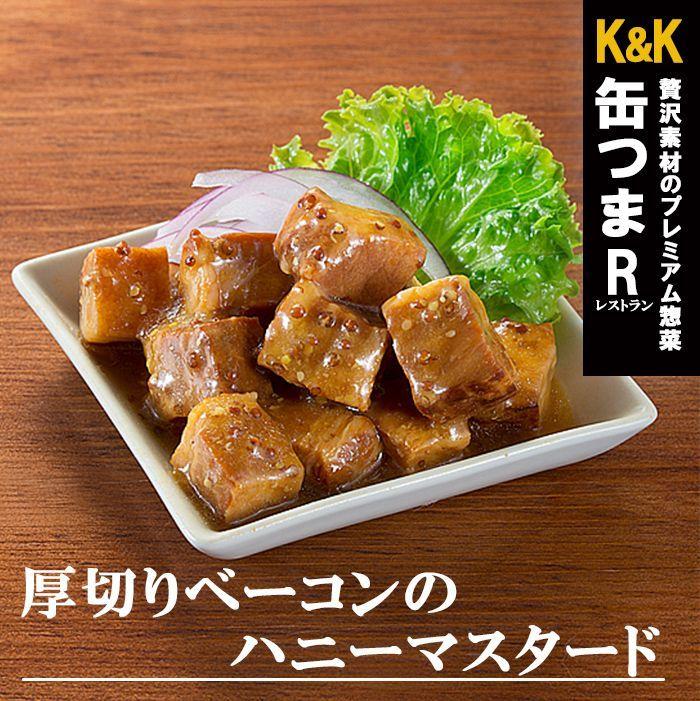 Photo1: 缶つま 缶詰め レストラン 厚切りベーコンのハニーマスタード105g (1)