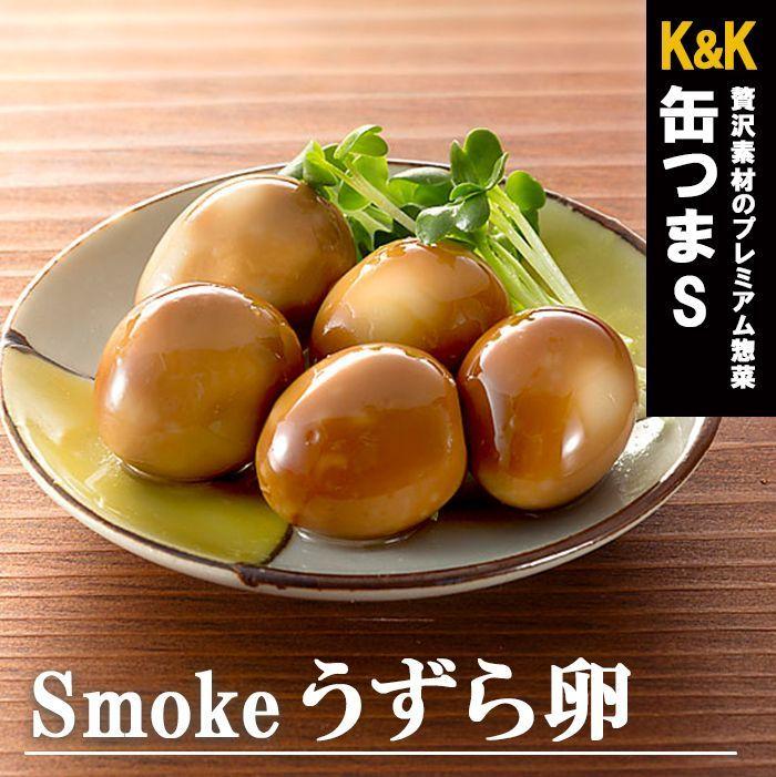 Photo1: 缶つま 缶づめ スモーク うずら卵25g 国分 おつまみ (1)