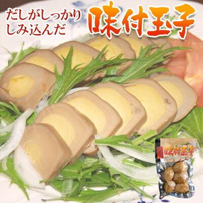 Photo1: トッピング おつまみに 味付け玉子 5個入り ネオフーズ  ラーメンのトッピング (1)