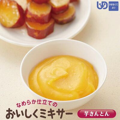 Photo1: おいしくミキサー 芋きんとん 50g かまなくてよい(区分4) 介護食 ホリカフーズ (1)