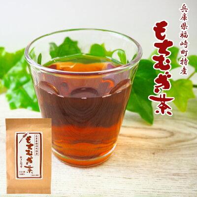 Photo1: 昔懐かしい麦茶 もち麦茶 ティーパック 140g(10gx14袋)兵庫県産 (1)