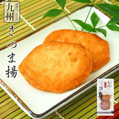 Photo1: 惣菜 九州 さつま揚 25g×2枚入 練り物 レトルト おつまみ 小林蒲鉾 (1)