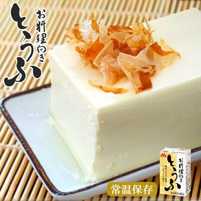 Photo1: 常温保存 絹ごし豆腐290g 長期保存 森永 非常食 丸大豆 ロングライフ (1)