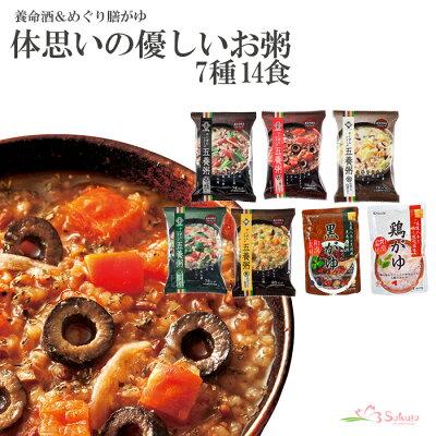 Photo1: 和漢素材 養命酒&巡膳がゆ 体思いの優しいおかゆ7種14食 養命酒 クラシエフーズ (1)