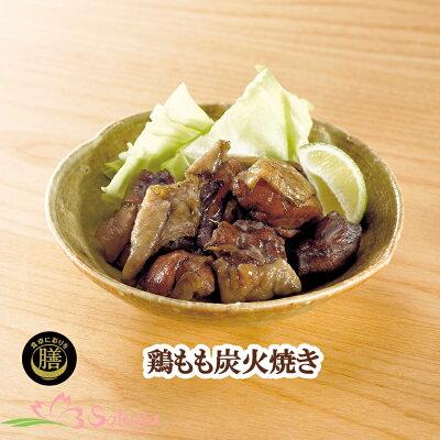 Photo1: レトルト 惣菜 一人暮らし 明日楽 おかず 鶏もも炭火焼き60g×4袋 (1)