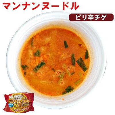 Photo1: 【マンナンミール】レンジでできる!マンナンヌードル ピリ辛チゲX5【健康食品】【希少糖】【ダイエット】 (1)