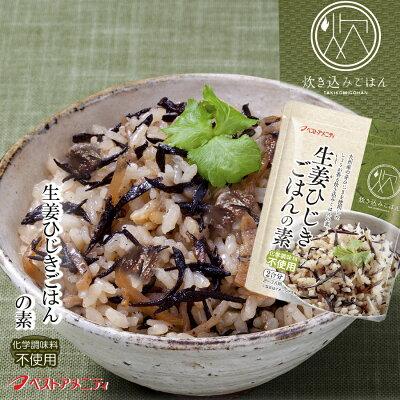 Photo1: 生姜ひじきごはんの素 150g (1)