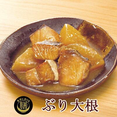 Photo1: ぶり大根 130g 食卓に彩りを 膳 レトルト 惣菜 おかず 常温保存 (1)