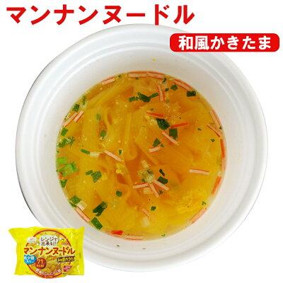 Photo1: 【マンナンミール】レンジでできる!マンナンヌードル 和風か きたま味X5 【健康食品】【希少糖】【ダイエット】 (1)