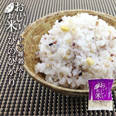 Photo1: 国産 無洗米 おいしいお米 十六雑穀入ひのひかり 150g 一合分 お試し 一人暮らし ベストアメニティ (1)