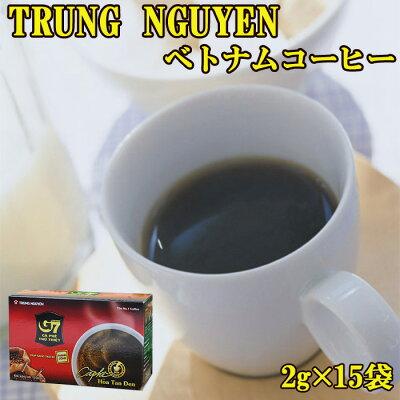 Photo1: ベトナムコーヒー チュングエン社 30g(2g×15袋) G7 インスタントコーヒー ブラックコーヒー (1)