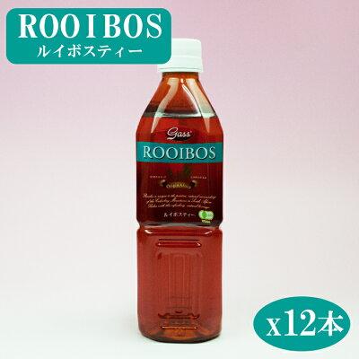 Photo1: 有機 ルイボスティー ペットボトル500mlX12本 (1)