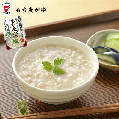 Photo1: もち麦がゆ たいまつ食品 レトルト おかゆ 新潟県産こしひかり コシヒカリ 国内産 ダイエット (1)