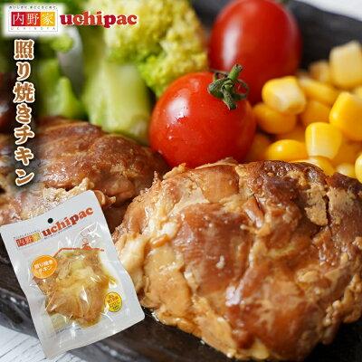 Photo1: 照り焼きチキン 無添加 常温保存 uchipac  ウチパク 内野屋 レトルト惣菜 ロングライフ 非常食 (1)