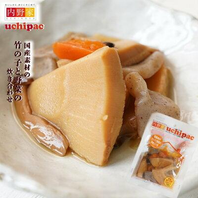 Photo1: 国産素材 竹の子と野菜の炊き合わせ 無添加 常温保存 uchipac  ウチパク 内野屋 レトルト惣菜 ロングライフ 非常食 (1)