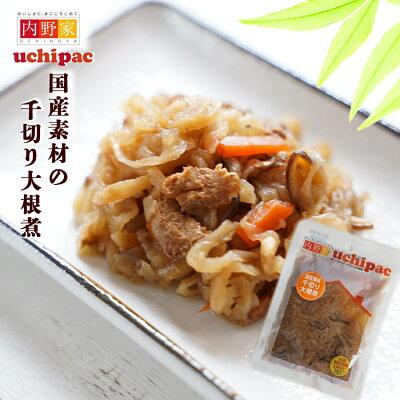 Photo1: 国産素材 千切り大根煮 無添加 常温保存 uchipac  ウチパク 内野屋 レトルト惣菜 ロングライフ 非常食 (1)