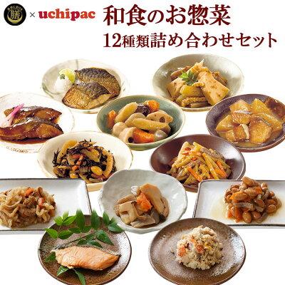 Photo1: 和風総菜 レトルト おかず 12種類 詰め合わせセット 野菜 魚 根菜 常温保存 弁当 (1)