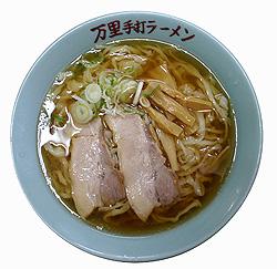 Photo1: メチャ旨♪佐野ラーメン万里1箱4食入(醤油)[超人気店ラーメン](常温保存) (1)