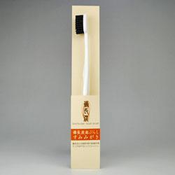 Photo1: 備長炭歯ブラシ すみみがき(白色) (1)
